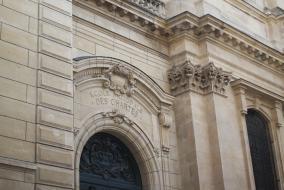 Entrée de l'École au 19, rue de la Sorbonne 75005 Paris